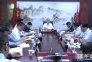 《直通县市》雷江声主持召开白水县政法队伍教育整顿领导小组第三次会议