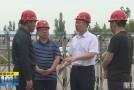 《直通县市》杜鑫检查指导大荔县安全生产工作