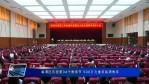 临渭区庆祝第34个教师节 500万元重奖临渭教育