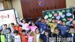 城区解放路小学开展中秋关爱留守儿童活动