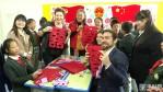加拿大语言文化交流协会与渭南小学交流合作