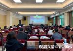 2020年陕西互联网新闻信息服务从业人员培训班正式开班