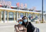 中国疾控中心重要提示!