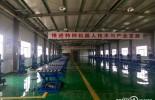 第三届丝博会:渭南让传统农业让位于高新技术等产业