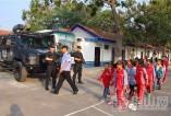 蒲城巡特警特邀400余名中小学生体验警营生活