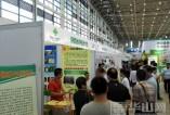 潼关组织现代农业产业参加2016全国农资科技博览会