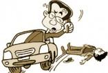 蒲城一男子交通肇事逃逸致人死亡被行拘
