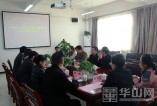 渭南师范学院举行华阴老腔保护中心乐器赠送仪式