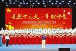 """富平举办""""喜迎十九大·军歌嘹亮""""庆祝建军90周年红歌大赛"""