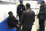 说不清姓名住址 富平一位80岁老人找不到家了