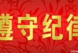 鍏ㄥ競浣撹偛绯荤粺浣滈绾緥鏁撮】宸ヤ綔浼氬彫寮�