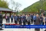 """临渭区纪念""""五一口号""""发布70周年 组织全区统一战线成员观摩经济社会发展工作"""