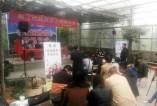 电影《烂娃脱贫》在临渭区绿海影视基地举行开机仪式