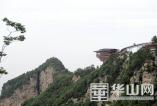 """渭南华州少华山景区——""""陕西的九寨沟"""""""