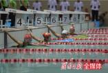 渭南市第十三届运动会游泳比赛开赛