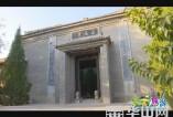 走进蒲城山西古村——体验古韵 感受历史(二)