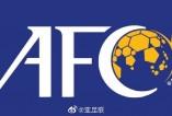 亚足联官宣女足奥预赛由武汉移至南京进行 时间不变