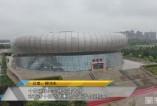 【体育新闻】十四运组委会场馆建设部对渭南市十四运举重场馆进行专项检查