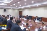 《直通县市》韩城市召开脱贫攻坚对标补短易地扶贫搬迁后续帮扶工作推进会议