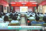 渭南市骨科医院:消防安全知识培训  增强消防安全意识