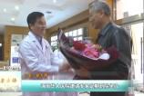 渭南华大医院邀请专家定期到院坐诊
