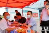 白衣天使救死扶伤 捐献热血助力生命 ——渭南市第一医院开展无偿献血活动