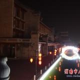 夜色中的渭南老街