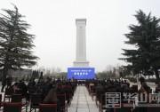 大型文獻紀錄片《渭華起義》將在央視首映