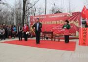 華州區文化志愿服務活動走進渭華起義革命老區