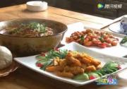 「美食客」老街系列一:咱家院子——养生素食