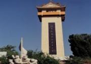 華州區聘請專家團隊為渭華起義紀念館建設出謀劃策