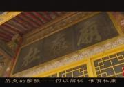 【文化渭南】历史的酝酿(上)——何以解忧 唯有杜康