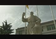 【文化渭南】历史的酝酿(下)——复兴杜康 为国争光