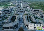 选手秀家乡 合阳李苗——中国最古老的方便面