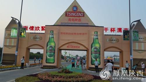 渭南第四届青岛啤酒节3天接待3万余人次