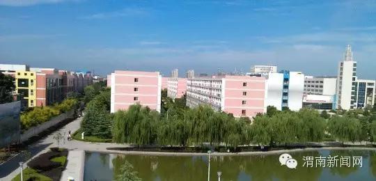 俄中艺术师范大学将落户渭南