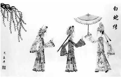 汪海燕皮影作品《白蛇传》 原标题:华县皮影:光影间跳动的精灵(中国民间工艺) 在电影还未出现之时,皮影艺人们就是夜幕降临后最引人注目的魔术师和畅想家。循着琴声鼓乐和婉转优美的唱腔,人们纷纷聚集到亮子前,看才子佳人的缱绻情愫、名臣良将的忠心义胆、神灵仙道的超凡法力,如何通过皮影艺人的巧手演绎,幻化为柴米油盐酱醋茶之外的一幕幕如泣如诉、如真似梦的奇妙享受。