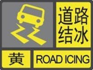 道路黄.jpg