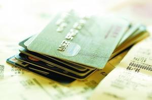一家银行只能开一个I类账户:重复开立将遭排查