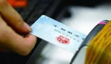 截至2016年底,我国社会保障卡持卡人数达9.72亿人,在许多地方,百姓持一张社保卡,就能满足挂号就医、金融支付等多种需求。