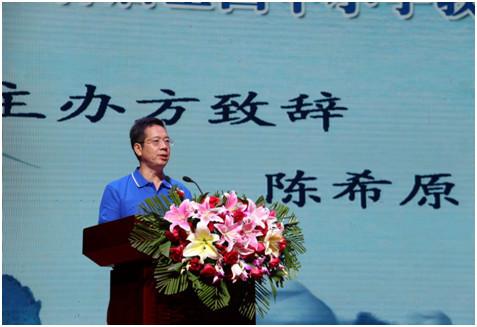 """""""首届全国中小学教师读写比赛""""在陕西省韩城市启动"""