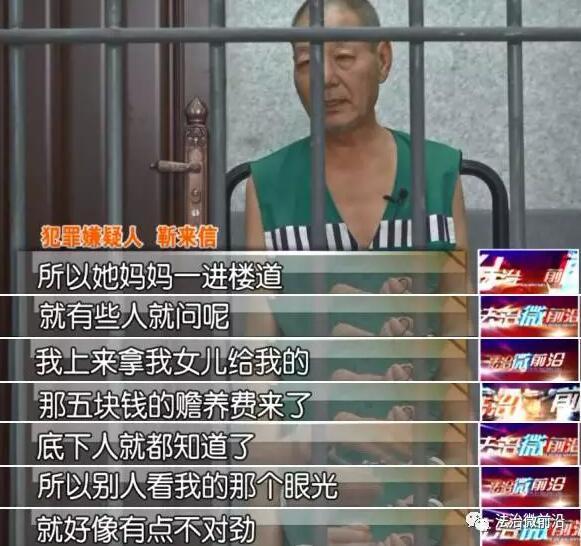 韩城男子通过喂药电击绳勒杀妻 潜逃22年落网