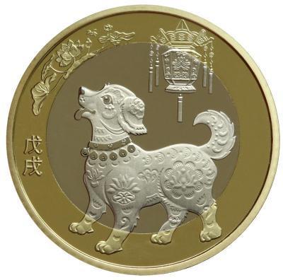 狗年纪念币2018年1月26日起预约兑换 值得买吗