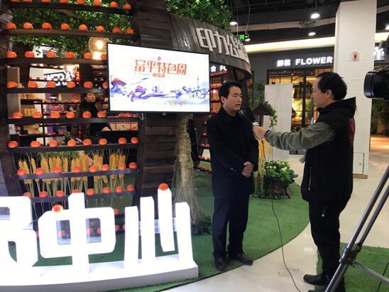 """""""富平特色周·富平电商公益中国行""""在天津启动"""