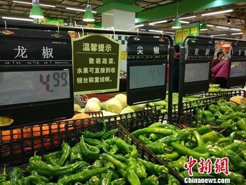 超市里的蔬菜。中新网记者 李金磊 摄