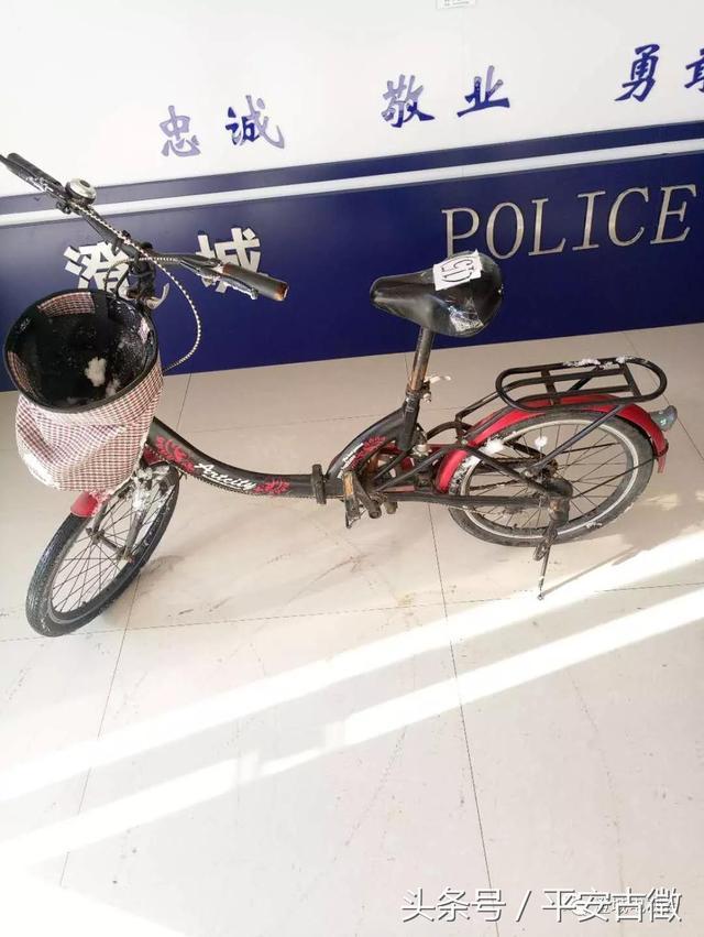 「烦请转发」澄城县公安局破盗窃串案扣赃物车辆20辆,请失主们快来认领