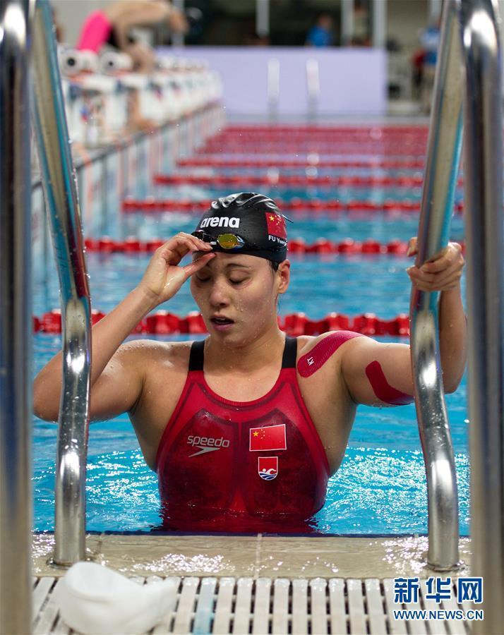 (体育)(6)游泳——傅园慧无缘2018全国冠军赛女子200米仰泳决赛