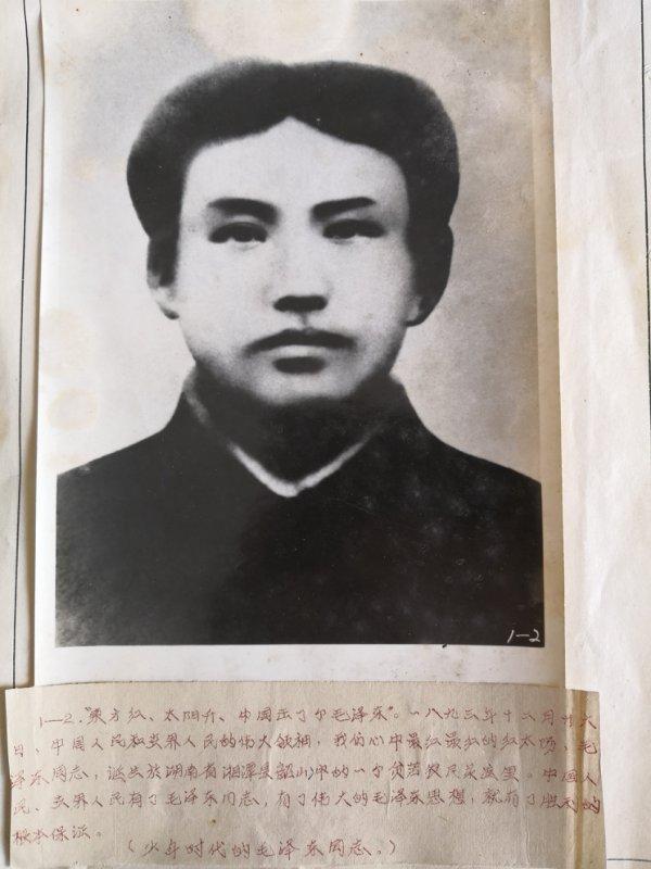 """渭南一市民淘到22张毛主席原版照片 """"希望专家给予鉴别和解读"""""""
