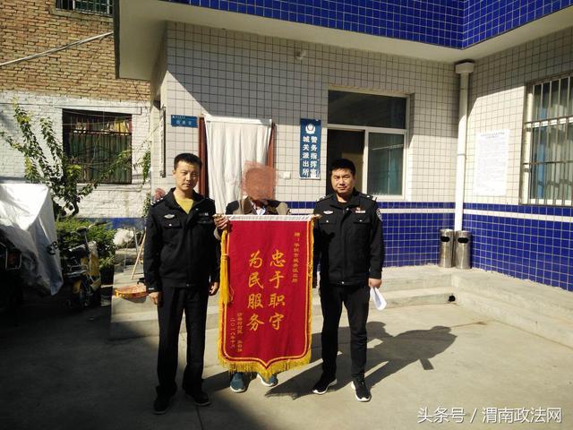 华阴:女子诈骗男友后失联 民警千里追踪巧抓捕(图)