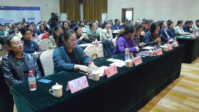 渭南市医学会中西医结合皮肤病和皮肤美容专业委员会成立大会